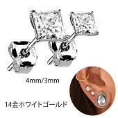 ピアス14K14金ホワイトゴールド片耳ピアス22Gジルコニアゴールドロブピアスヘリックスインナーコンク軟骨ピアス