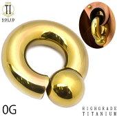 0GイエローゴールドSOLID-TIアレルギーフリー高品質チタンホールに優しい付けやすいリングピアスインターナルボディピアス【BodyWell】