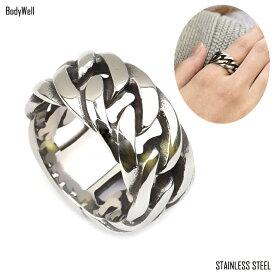 ごつめ 幅広 チェーンデザイン ステンレスリング 指輪 ステンレスアクセサリー 金属アレルギー ノンアレルギー ユニセックス【BodyWell】