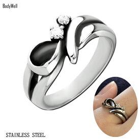 SNAKE RING スネイク 蛇 ステンレス 指輪 リング ステンレスアクセサリー アレルギーフリー【BodyWell】