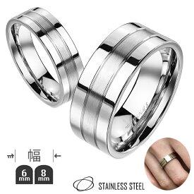 ステンレス リング 選べるリング幅 つや消しライン ハイポリッシュ 指輪 メンズ レディース ペアアクセサリー ペアリング 結婚 金属アレルギー対応