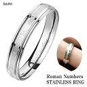 ローマ数字 ステンレス リング 指輪 メンズ レディース ステンレスアクセサリー ペアアクセサリー ペアリング 結婚 金…