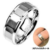 金属アレルギー対応ステンレスリング指輪つや消し型押しごつめ指輪メンズステンレスアクセサリーペアアクセサリーペアリングメンズアクセサリー