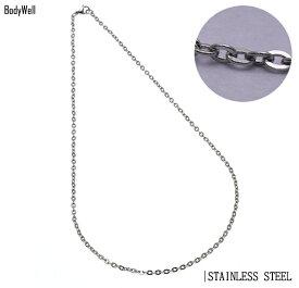 安心素材 アングルチェーン 45cmX3mm ステンレスネックレス  ネックレス チェーン ボディピアス(ボディーピアス)【BodyWell】