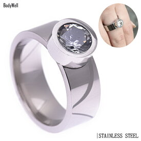 輝きある クリア ゴージャス ステンレス指輪 ステンレスアクセサリー【BodyWell】