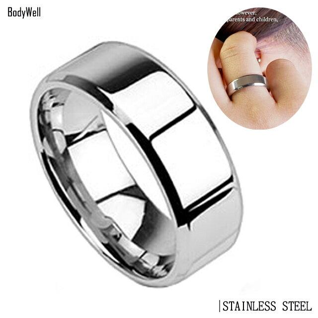 ハイポリッシュ ステンレス リング 指輪 (メンズ レディース) ステンレスアクセサリー ノンアレルギー【BodyWell】