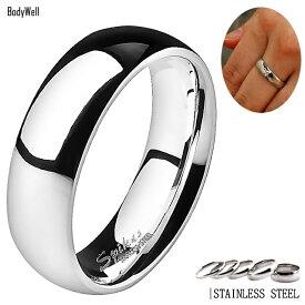 ステンレス リング 選べるリング幅 ラウンド ハイポリッシュ 指輪 メンズ レディース ペアアクセサリー ペアリング【BodyWell】