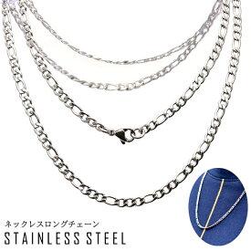 ステンレス ネックレスチェーン 喜平チェーン 62cm サージカルステンレス 金属アレルギー ステンレスネックレス ネックレス ステンレスチェーン