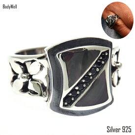 別名 海のオパール!? パウアシェル シルバー925 指輪【BodyWell】