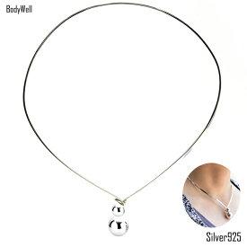 チョーカー ネックレス エレガント ボールデザイン シルバー925 レディース アクセサリー【BodyWell】