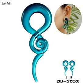 """【送料無料】12mm 1/2"""" グリーン スクイッド ガラス フックピアス ボディピアス【BodyWell】"""