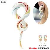 """【送料無料】12mm(1/2"""")キャンディースクイッドガラスフックピアスボディピアス【BodyWell】"""