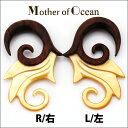 2G Mother Ocean ウッド&シェル フックピアス ボデイピアス 【BodyWell】