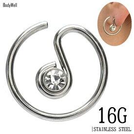 16G クリスタル ストーン 小ぶり フックピアス リングピアス 耳たぶ 軟骨ピアス ステンレスピアス ボディピアス