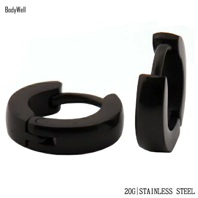 メンズピアス 20G つやあり ブラック カッチっと簡単ピアス フープピアス 片耳ピアス【BodyWell】