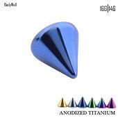 16G16ゲージ用14G14ゲージ用正三角形チタンスパイクピアスキャッチパーツボディピアス【BodyWell】