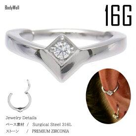 ワンタッチで簡単 16G まるでダイヤモンドのような輝き プレミアムジルコニア スクエア クリッカーピアス リングピアス ロブ へリックス セプタム ボディピアス