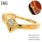 16Gまるでダイヤモンドのような輝きスワロフスキージルコニア24金ゴールドPVDスクエアクリッカーインナーコンクへリックス軟骨ピアスボディピアス