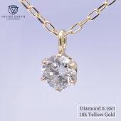 立爪ダイヤモンドネックレスK1818金GOLDネックレスダイヤモンド0.10CT彼女レディース女性誕生日プレゼント記念日ギフトラッピング送料無料
