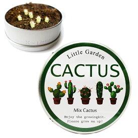 缶で育てる サボテン MIX かわいい 室内 ナガクラ ガーデニング 栽培 キット セット 癒し インテリア 当日発送可能