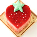 ケーキ デコレーション苺の可愛すぎる 萌え断ケーキ 西内花月堂 萌えるほどに可愛い断面のケーキ かわいい お取り寄せスイーツ 冷凍便配送 お取り寄せスイーツ 楽天スーパーSALE セール
