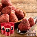 チョコレート 送料無料 苺 ショコラポンシェ 200g×3個セット [ サクっと フリーズドライイチゴ たっぷりホワイトチ…
