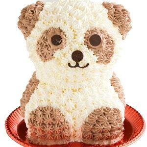 プレゼント アニマル ケーキ 立体 パンダケーキ ( プレーン味 ) [ 送料無料 冷凍便 動物ケーキ アニマルケーキ パンダ 立体ケーキ 動物 キャラクター バースデーケーキ 誕生日 かわいい ギフ