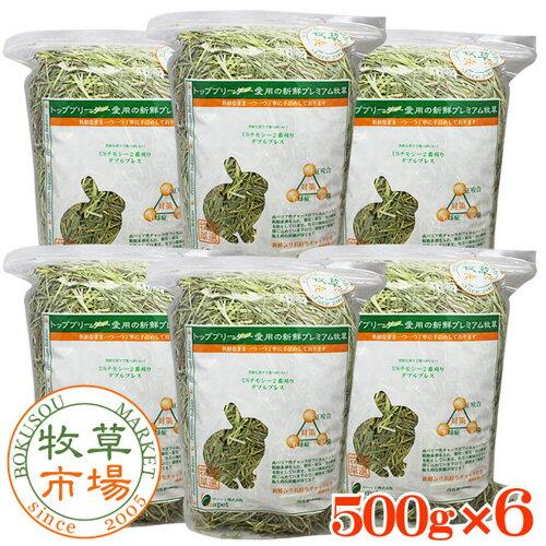牧草市場 USチモシー2番刈り(プレミアム)牧草 ダブルプレス 3kg (500g×6パック)