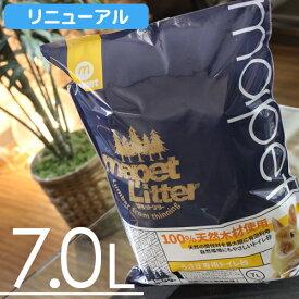 《お試し価格にて販売中》マペットリター7L(うさぎ専用トイレ砂 オリジナル ウッドペレット 6mm)