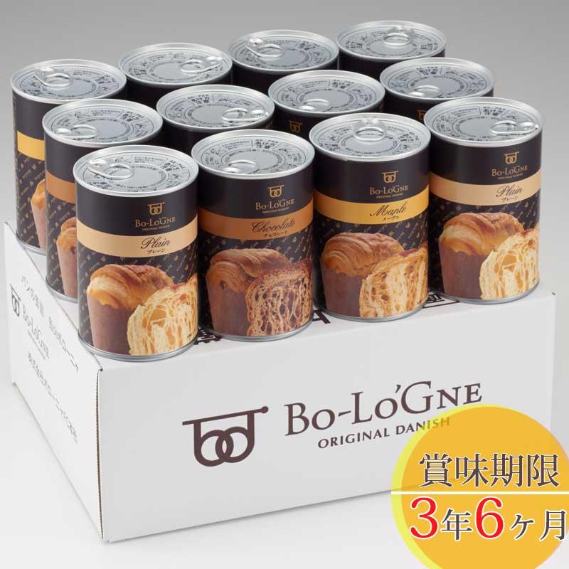 缶deボローニャ 3種12缶セット|保存食 パン 缶詰め 非常食 3年6ヶ月保存 長期保存 缶入りボローニャパン 缶デニッシュパン