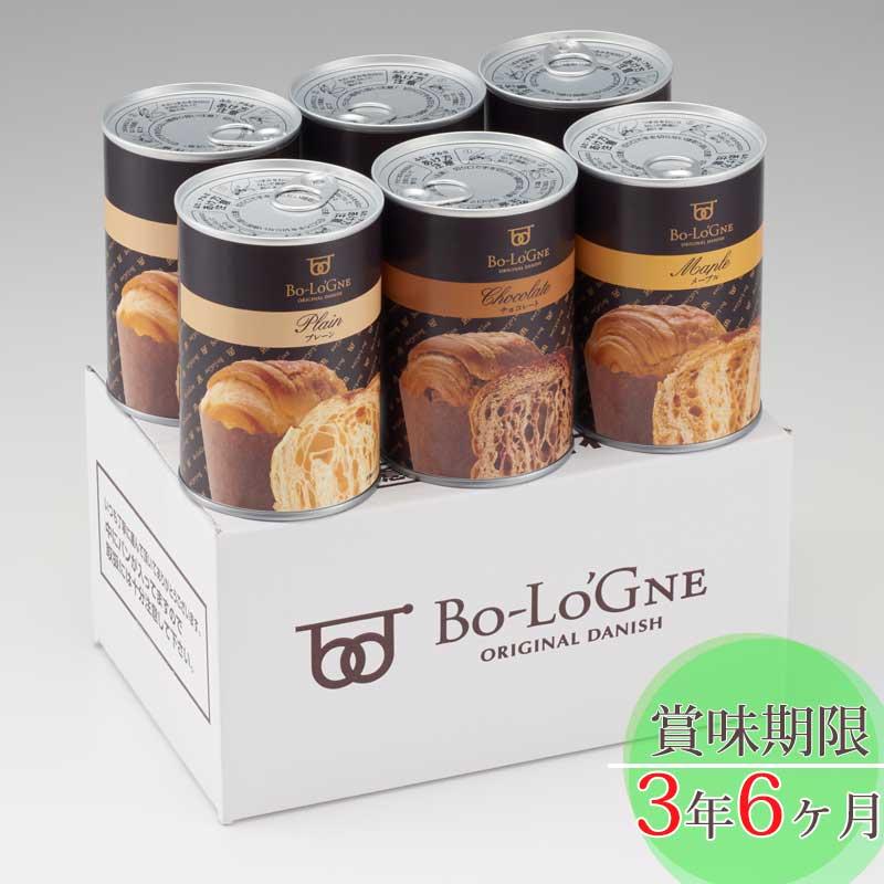 缶deボローニャ 3種6缶セット|保存食 パン 缶詰め 非常食 3年6ヶ月保存 長期保存 缶入りボローニャパン 缶デニッシュパン