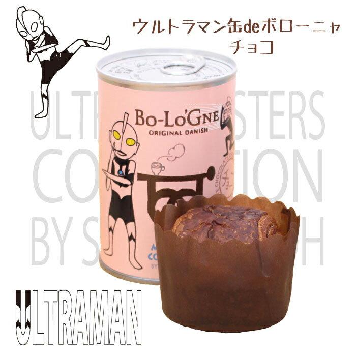 【クーポンで10%OFF】ウルトラマン缶deボローニャ(ウルトラマン缶/チョコ) |3年6ヶ月保存保存食 パン 缶詰め 非常食 長期保存