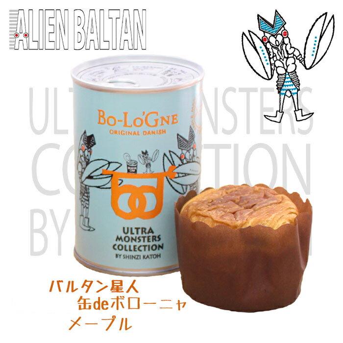 【クーポンで10%OFF】ウルトラマン缶deボローニャ(バルタン星人缶/メープル) |3年6ヶ月保存保存食 パン 缶詰め 非常食 長期保存