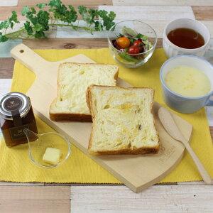 【webshop限定】 ボローニャ食べくらべセット《プレーンと贅沢安納芋》★送料込★ |ボローニャ 詰め合わせ お試しセット グルメデニッシュ食パン お取り寄せ
