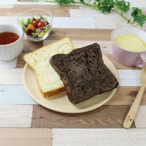 【webshop限定】 ボローニャ食べくらべセット《プレーンと贅沢ショコラ》★送料込★ |ボローニャ 詰め合わせ お試しセット グルメデニッシュ食パン お取り寄せ