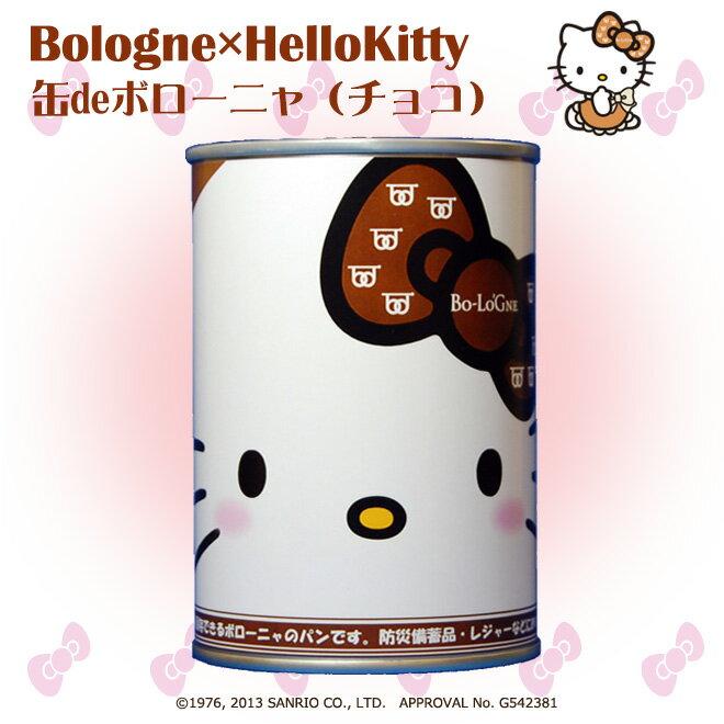 【クーポンで10%OFF】ハローキティ缶deボローニャ チョコ | 3年6ヶ月保存 1缶/2個入 保存食 パン 缶詰め 非常食 長期保存