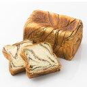 ボローニャ デニッシュ食パン 1.75斤サイズ チョコレート|デニッシュ パン お取り寄せ