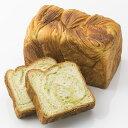 デニッシュ食パン 1.75斤サイズ 抹茶 デニッシュ パン ボローニャ お取り寄せ