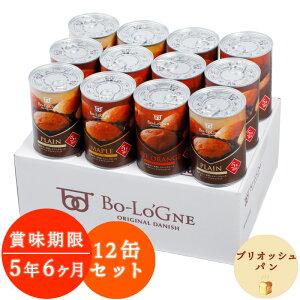 [賞味期限5年6ヶ月] 備蓄deボローニャ 12缶セット|保存食 パン 缶詰め 非常食 5年6ヶ月保存 長期保存 缶入り ボローニャパン