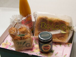 ボローニャデニッシュパン3500円ジュースセット メッセージカード 出産内祝 誕生日プレゼント