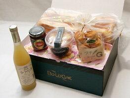 ボローニャデニッシュ4800円ギフトセット お中元 内祝い 誕生日プレゼント 美味しい食パン
