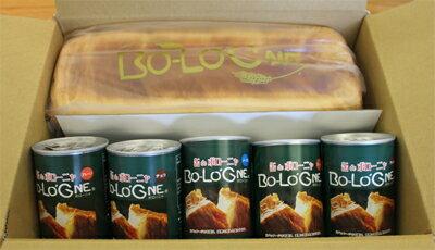 ボローニャ&缶deボローニャセット【お中元に人気】