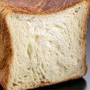 4位:京都祇園ボロニヤ デニッシュ食パン プレーン1.5斤