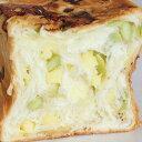 塩ゆでした枝豆とチーズの新感覚!はんなりデニッシュ 枝豆チーズデニッシュ1斤  【RCP】10P03Sep16