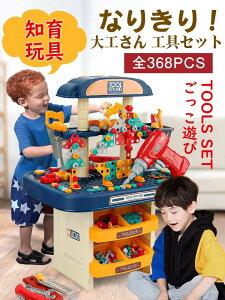 おもちゃ 工具セット 電動ドライバー 男の子 女の子 知育 大工さん ごっこ遊び なりきり 子供 幼児 おままごと 知育玩具 プレゼント