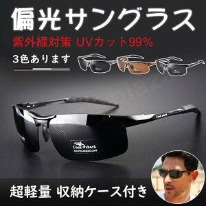 スポーツサングラス メンズ 調光偏光サングラス 調光サングラス 偏光 調光 uvカット ゴルフ 釣りランニング 野球 自転車用サングラス