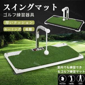 スイングマット ゴルフ 練習 器具 マット スイング トレーナー トレーニング 360° 回転 室内 屋内 自宅 素振り 姿勢 矯正 コンペ スポーツ