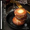 チーズBOM(3個セット)[BOMBOMY ボンボミー チーズボム 焼き菓子 新商品 オシャレ かわいい プチプラ ギフト スイー…