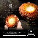 【5個セット】フィナンシェ詰合せ(cheese BOM3個+Premium2個)【のし対応】[新商品 BOMBOMY ボンボミー チーズボム…