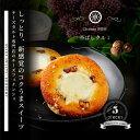 【5個セット】フィナンシェ詰合せ(くるみ5個)【のし対応】[新商品 BOMBOMY ボンボミー cheese BOM チーズボム 焼き…